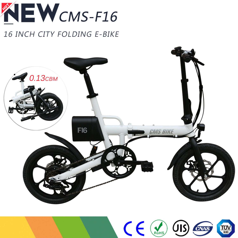 36V 250W 16 Inch Mini Portable Folding Electric Bicycle