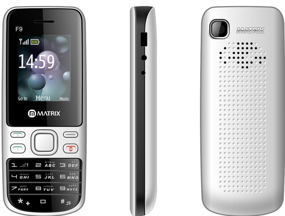 China bluetooth mobile matrix f9 china mobile phone for Matrix mobili