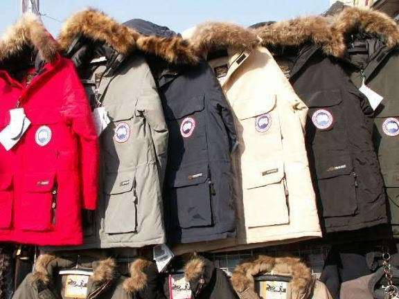 Canada Goose kids online 2016 - canada goose ladies expedition parka - get domain pictures ...