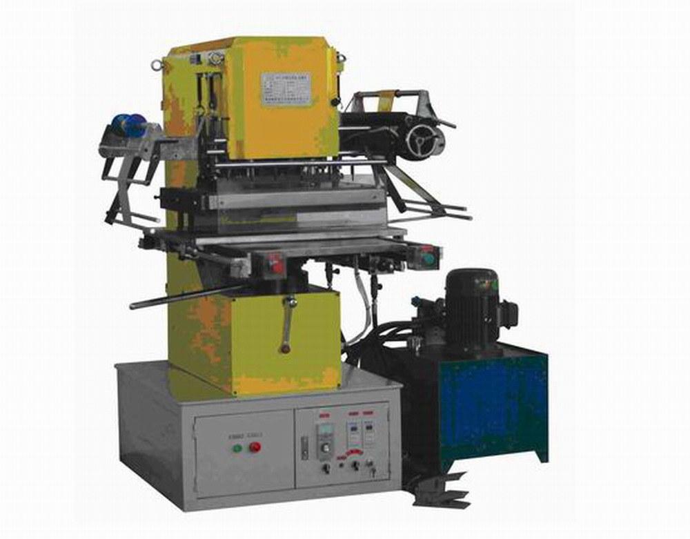 machine hydraulic