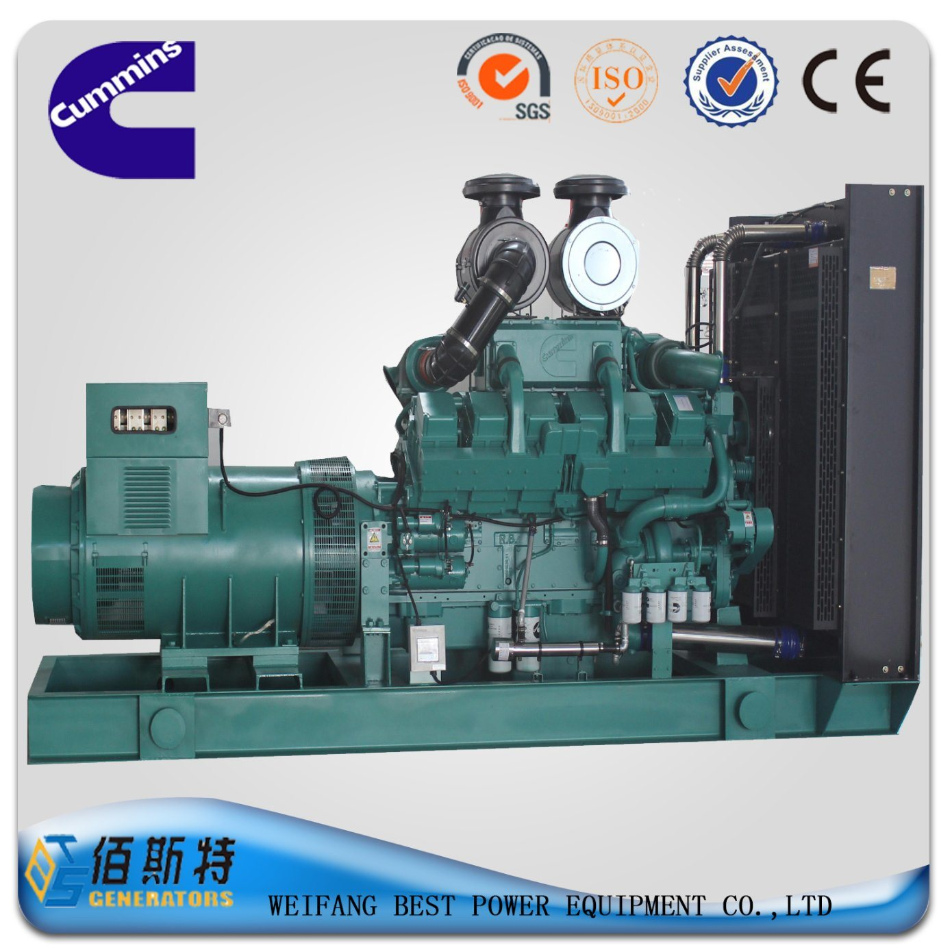 China 800kw Cummins Brand Diesel Genset for Sale K4 China