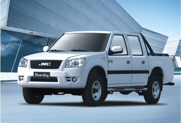 JMC | New Vans & Trucks For Sale | Affordable Price in Malaysia