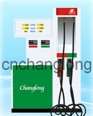 Fuel Dispenser (DJY-241G)