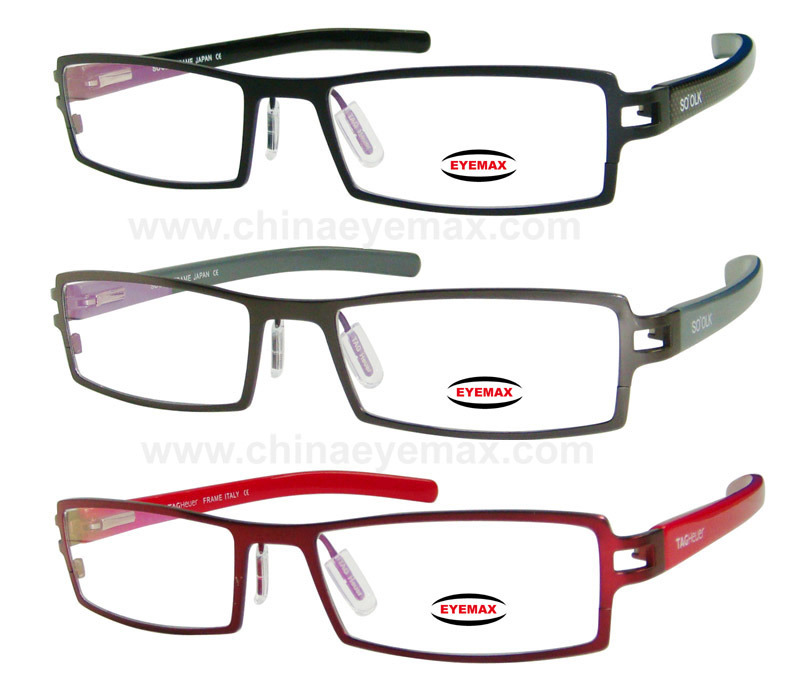 BEST EYEGLASS FRAMES FOR MEN Glass Eyes Online