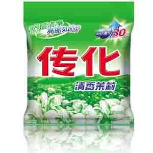 OEM Factory Laundry Detergent Washing Powder, Powder Detergent Laundry