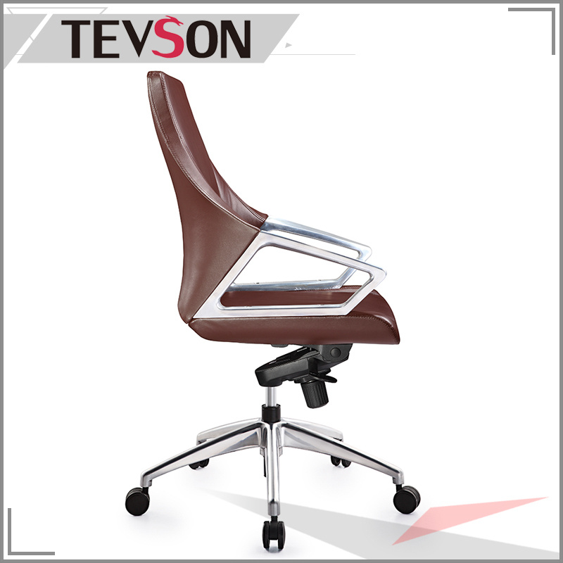 Luxury Adjustable Office Executive PU Leather Chair (DHS-GE05A)