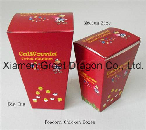 Small Paper Popcorn Favor Treat Boxes (GD-PCB003)