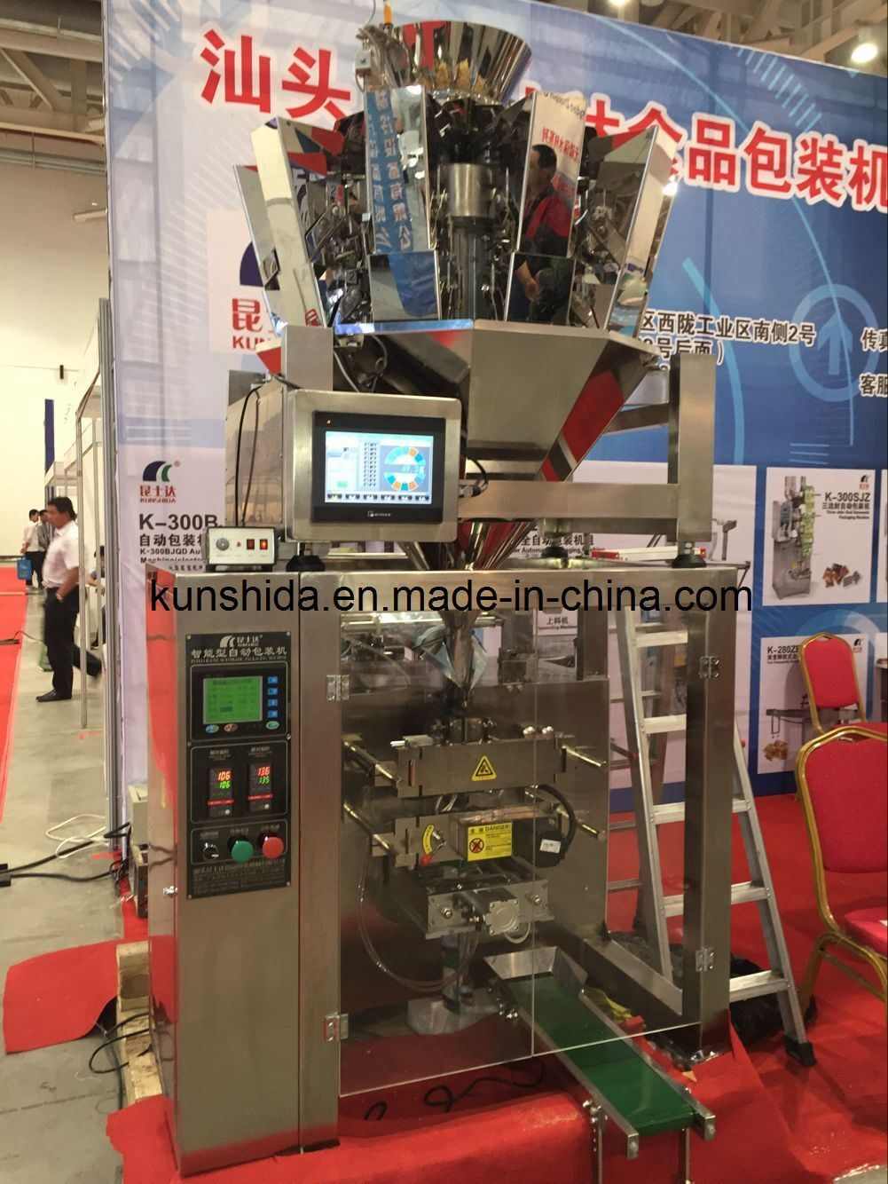 Multi-Functional 10heads Weigher Packing Machine