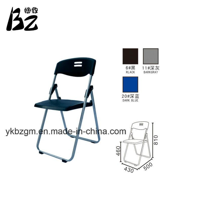 Plastic Office Furniture Folding Chair (BZ-0173)