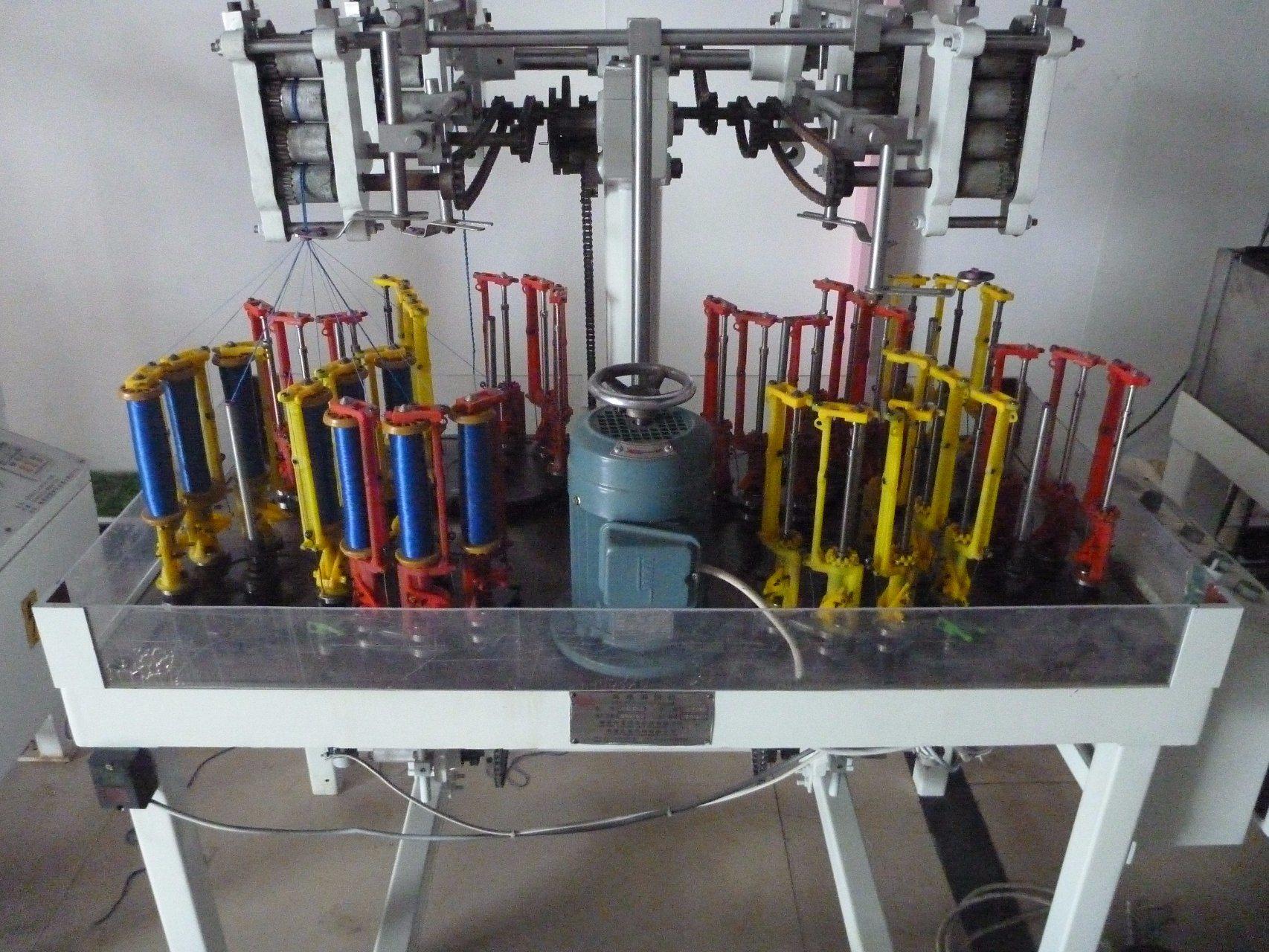 High Speed Braiding Machine 3