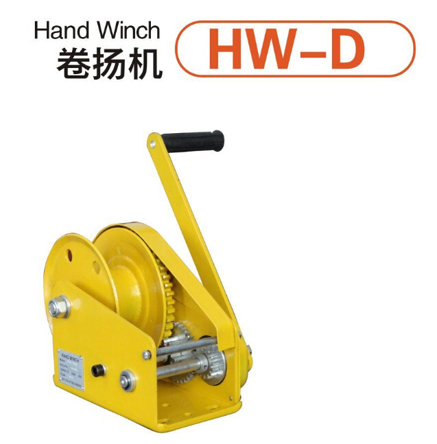 High Quality Mini Hand Winch with Brake