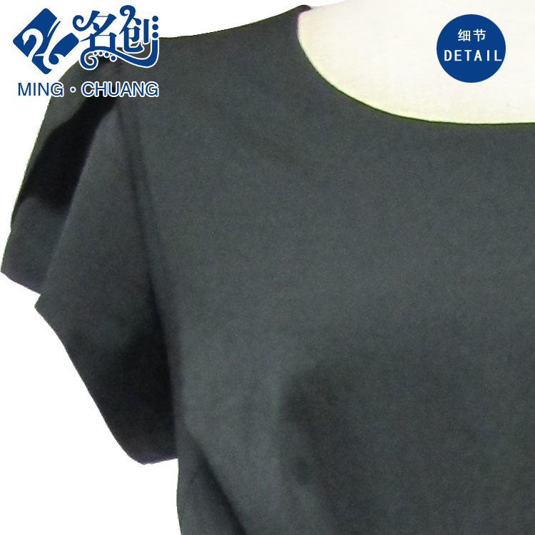 Black Short-Sleeve Round Collar Rear-Zipper Ladies Daily Dress