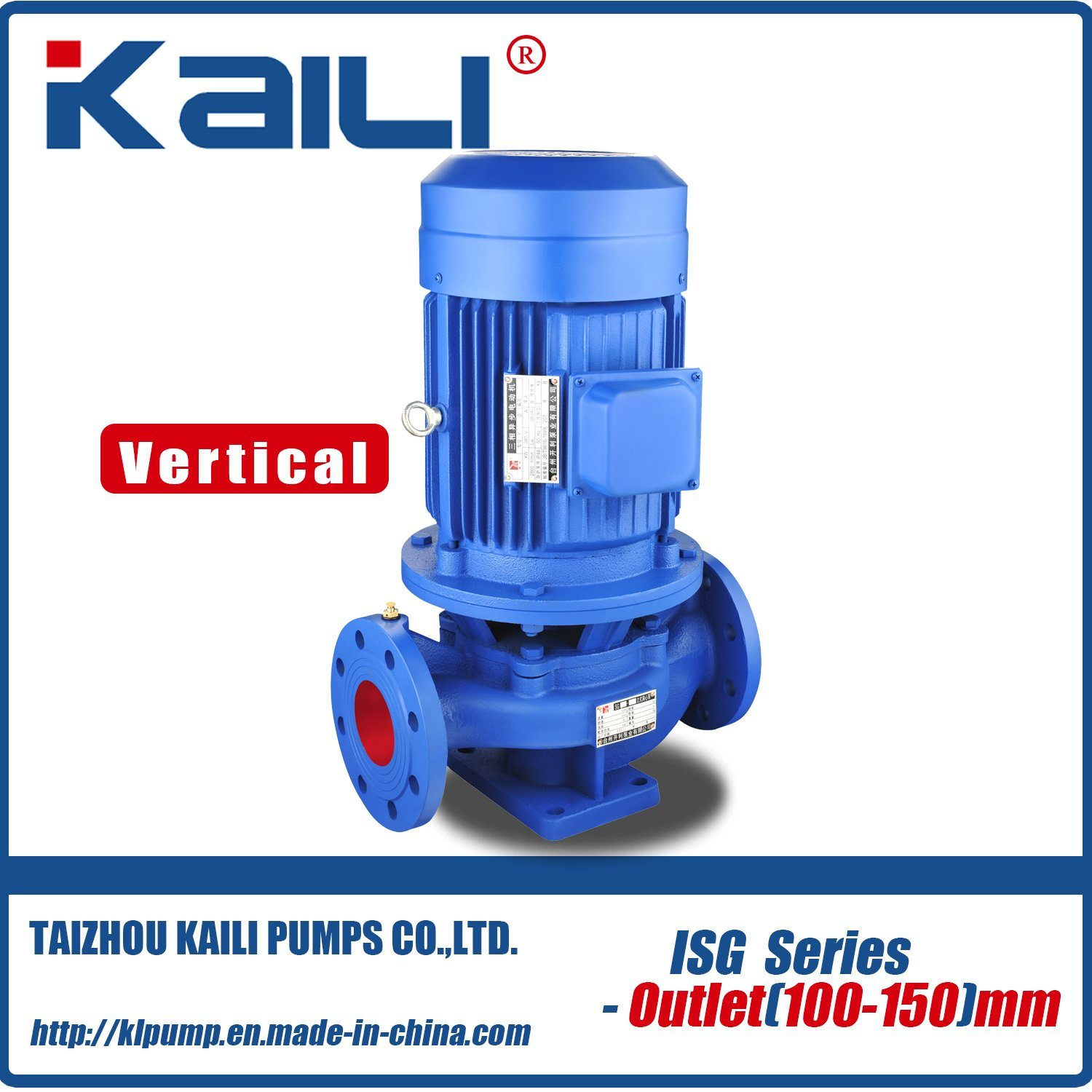 ISG Series Vertical Pipeline Centrifugal Water Pump