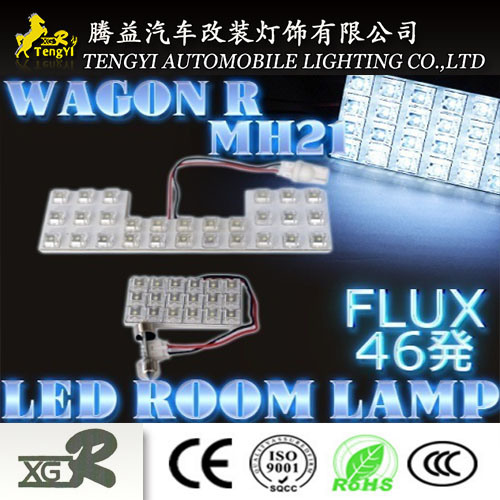 High Power LED Car Light Auto Dome Ceiling Lighting