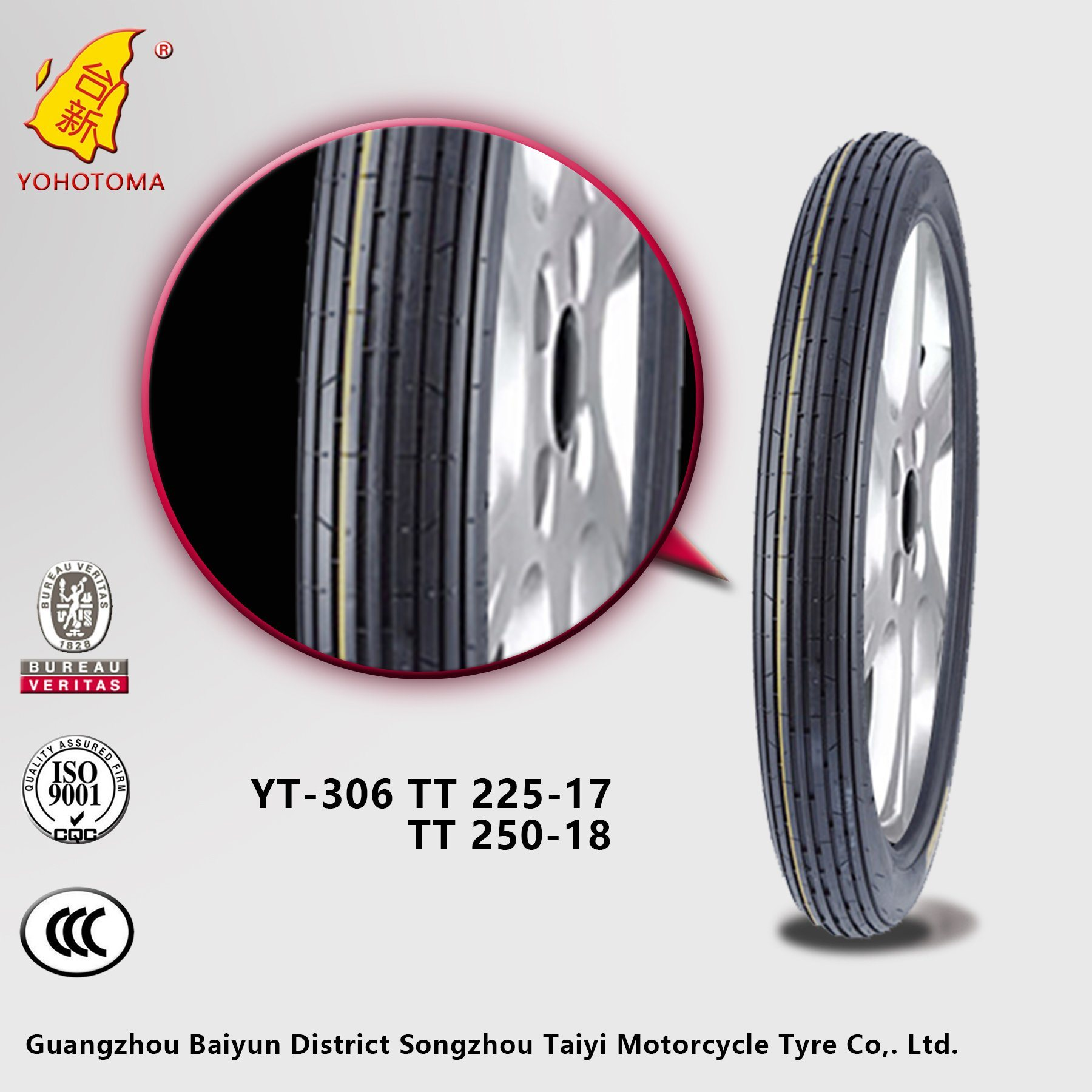 Low Price Factory Supply Moto Tyre (YT10) 225-17 YT-306 TT
