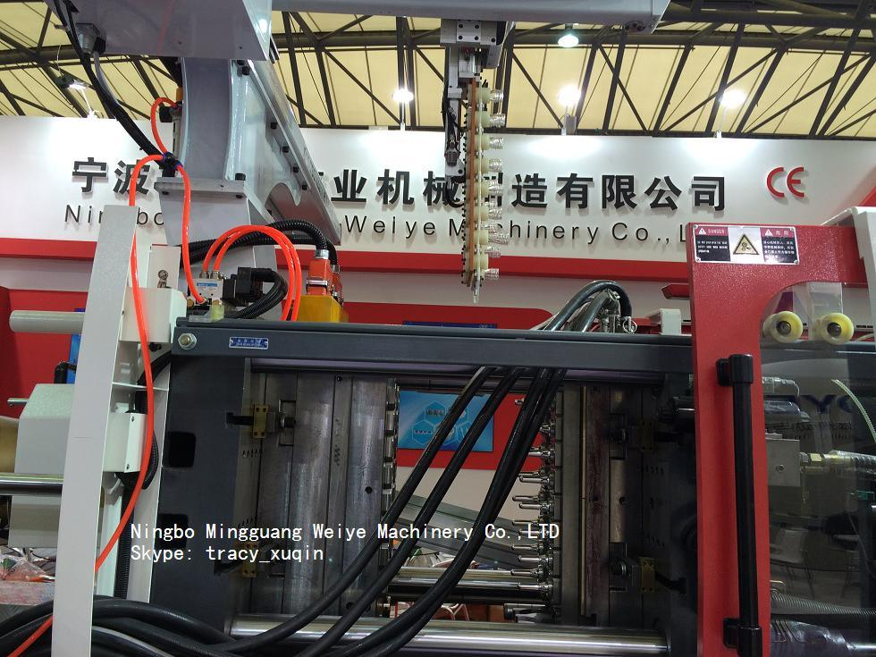 250ton Pet Prefrom Injection Molding Machine