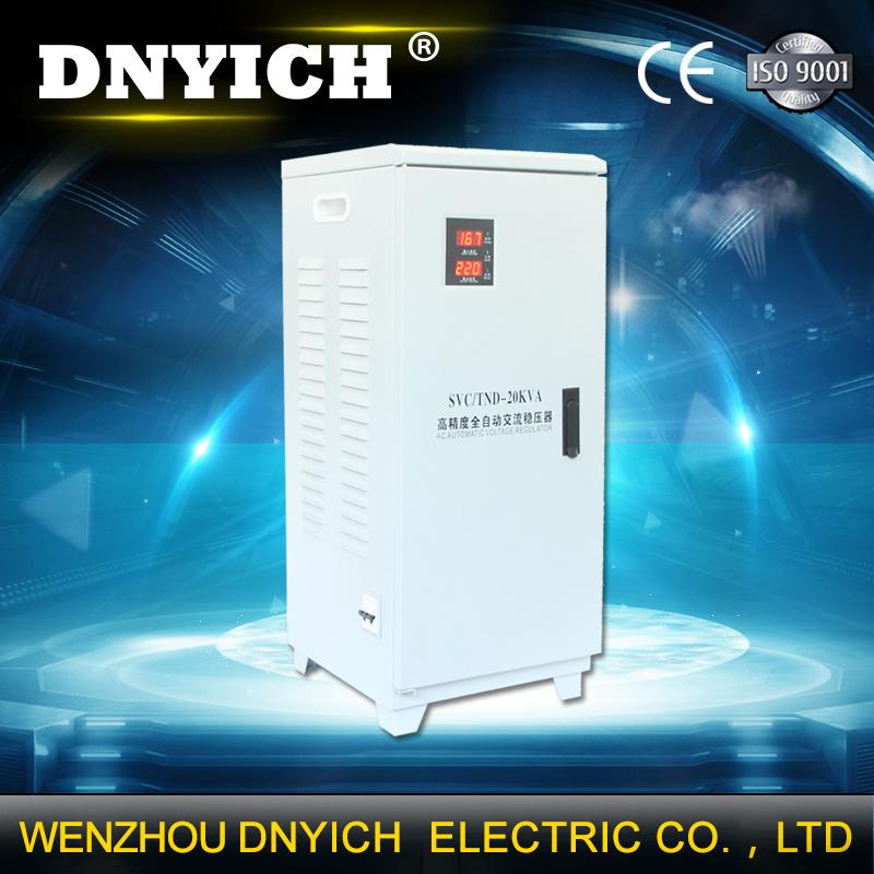 20kVA Single Phase Automatic Voltage Regulator