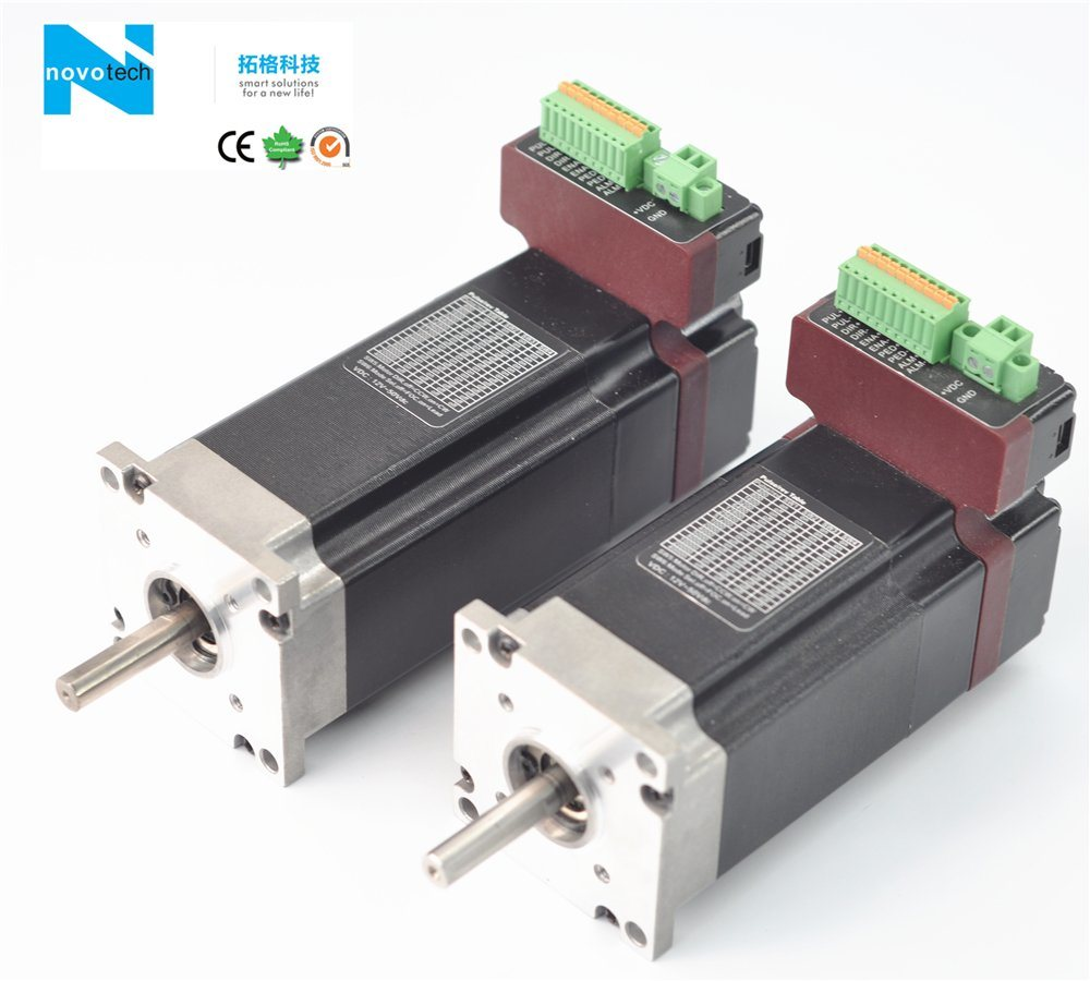 Integrated DC Servo Motor with Driver Built-in
