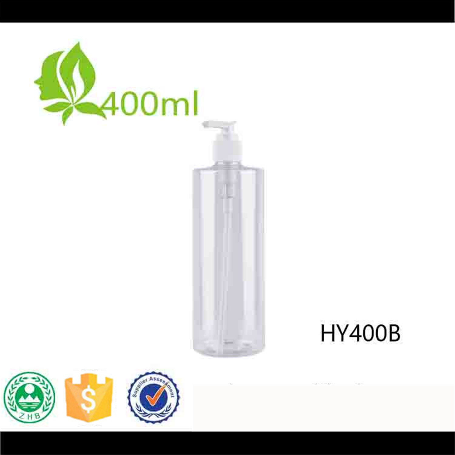 high Quality 400ml Empty Flat Shampoo/Skin Care Pump Bottle