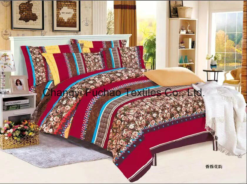 Elegant Bedding Set King Size 4PC Duvet Cover Set Microfiber Super Soft Life