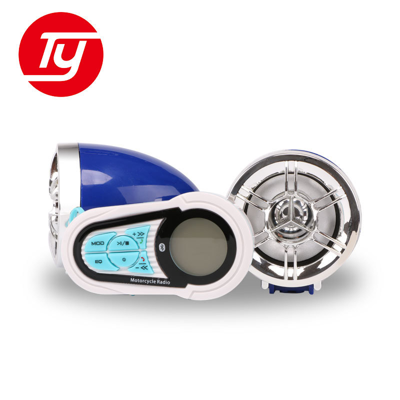 Unique Motorcycle Parts Motorcycle FM Radio Motorcycle Accessory with Speaker