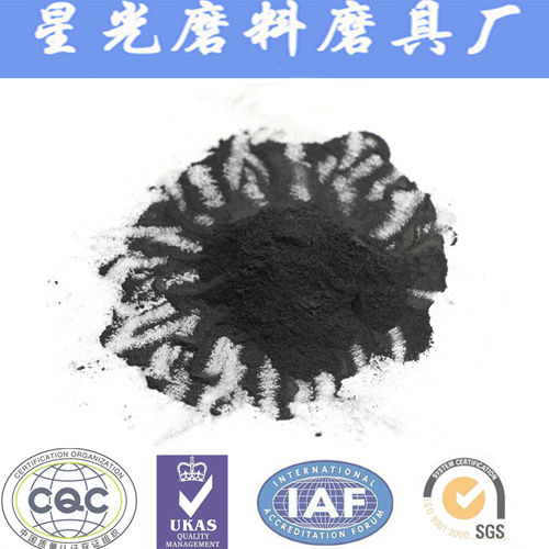 Wood Adsorbent Activated Carbon Powder