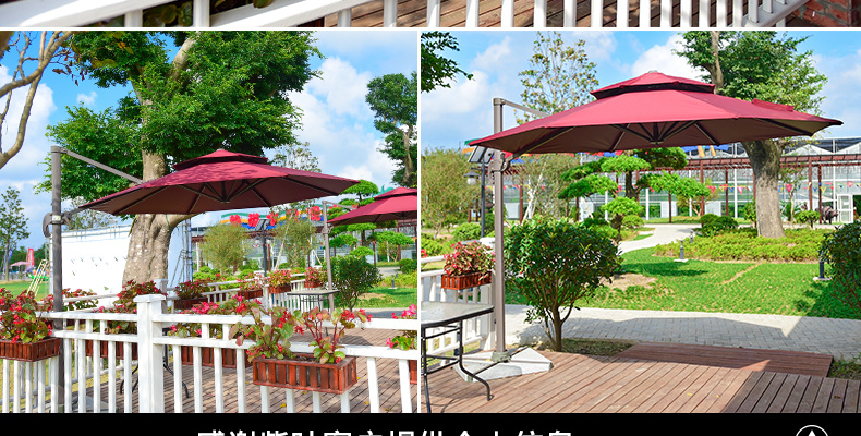 Red Outdoor Umbrella