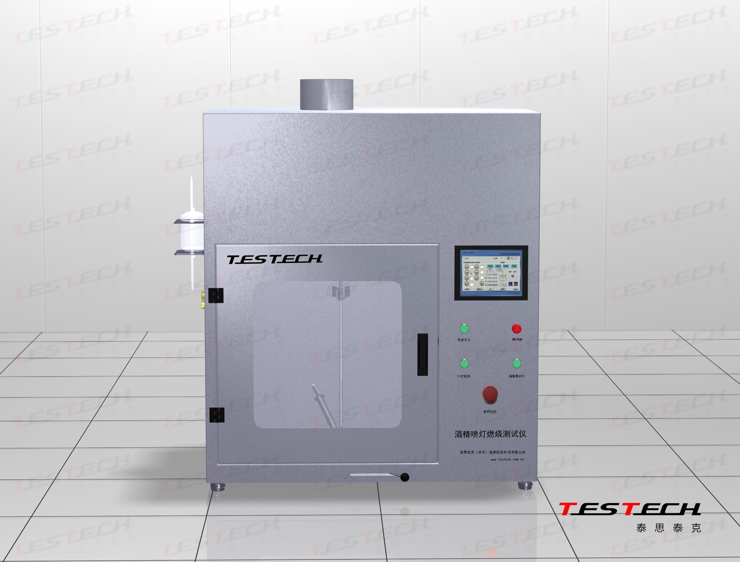 Alcohol Burner Combustion Testing Machine, Mt147-1995 (FTech-MT182)