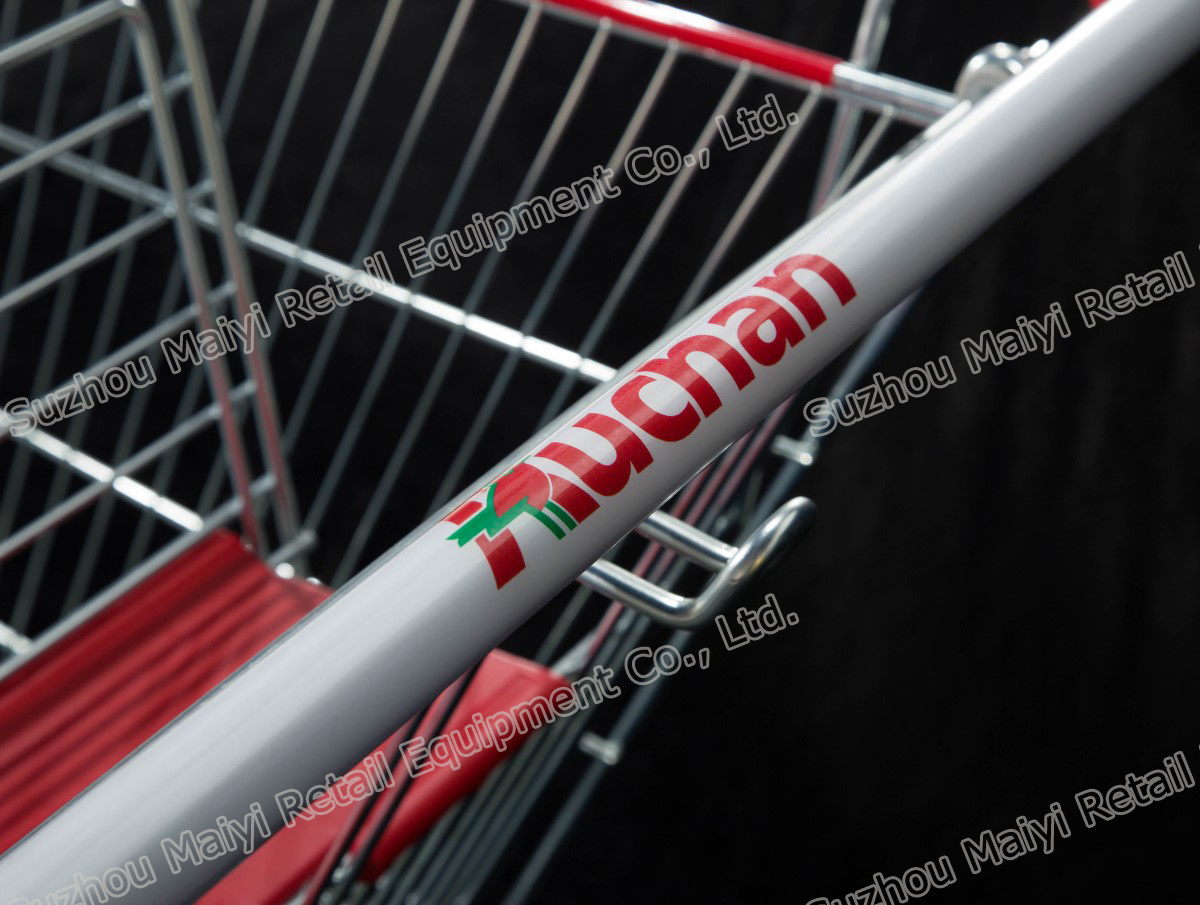 Retail Store Supermarket Convenient Shopping Trolley