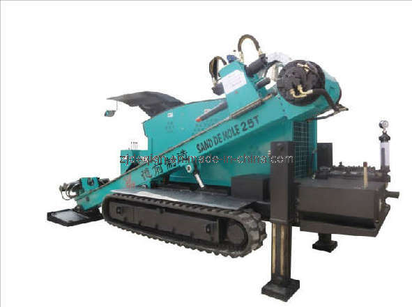 Horizontal Directional Drilling Rig (SM25T)