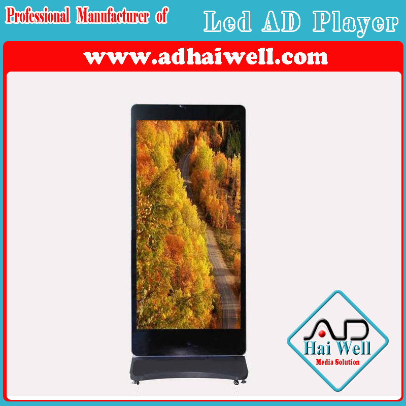 Digital Media Advertising Players/P5 Free Stand Advertising Player/P5 LED Advertising Player