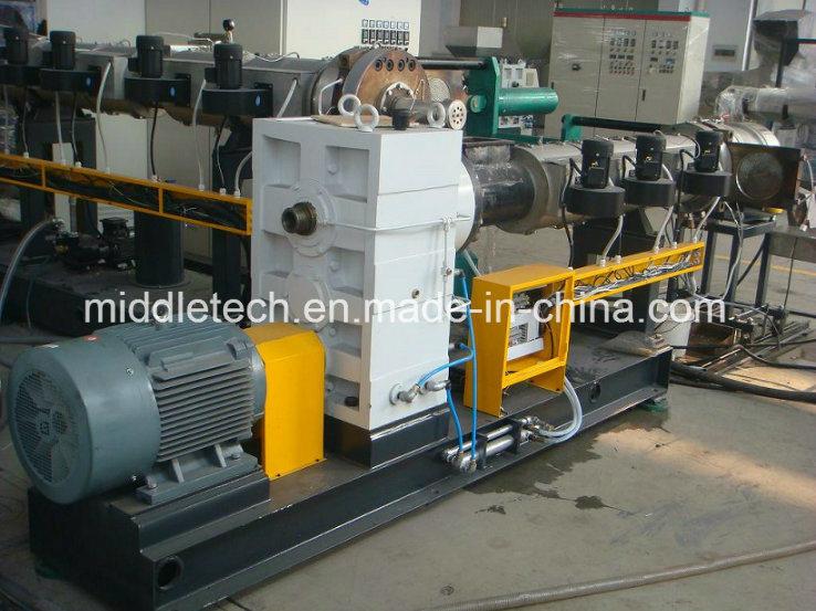 High Capacity Waste Plastic PE/PP/PVC Film/Flake Recycling Granulator & Pelletizing Compounding Machine
