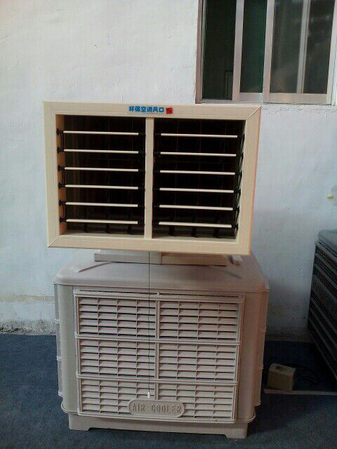 380V Axial Evaporative Air Coolers