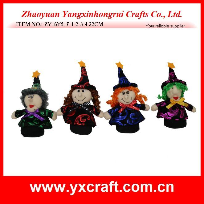 Halloween Decoration (ZY16Y514 34CM) Halloween Gift Idea Good Witch Hat Decoration