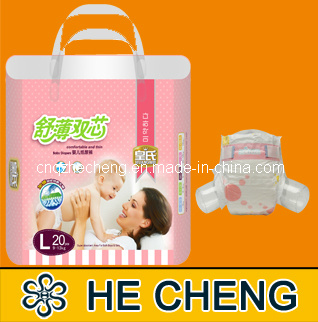 Newest Style Package Wholesale Disposable Diapers Baby