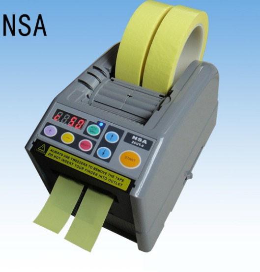 Automatic Kong Dispenser ~ China automatic tape dispenser