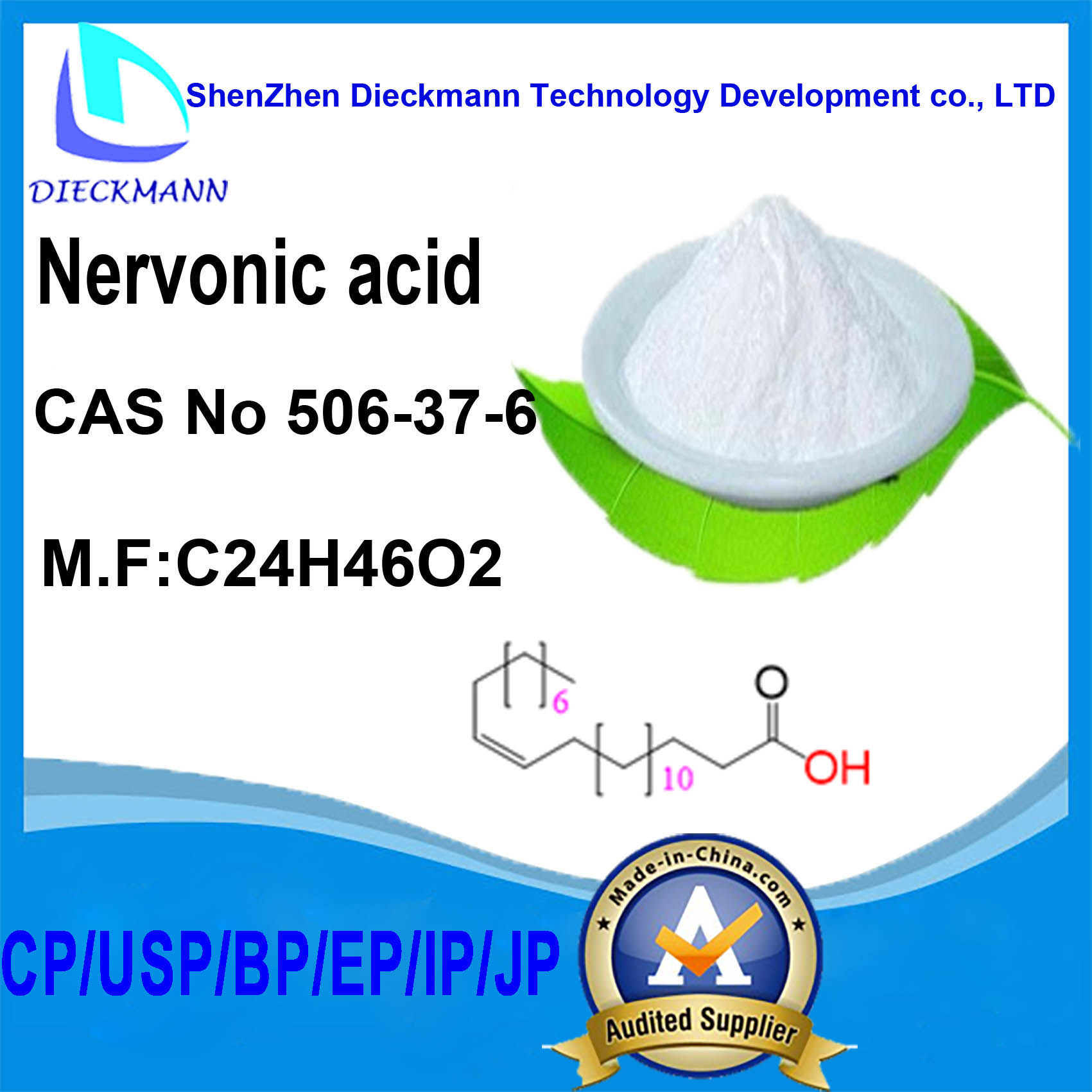 Nervonic Acid CAS: 506-37-6 for Food/Medicine igh purity of 98%