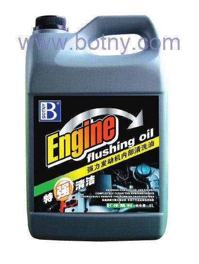Engine Flush Oil Engine Flushing Oil b 1827