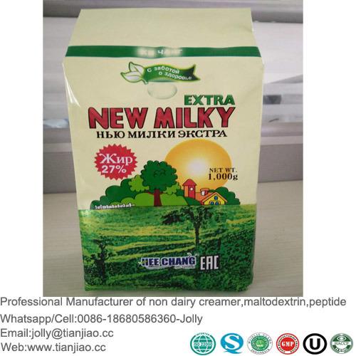 250g Instant Drink Fat Filled Milk Powder for Africa