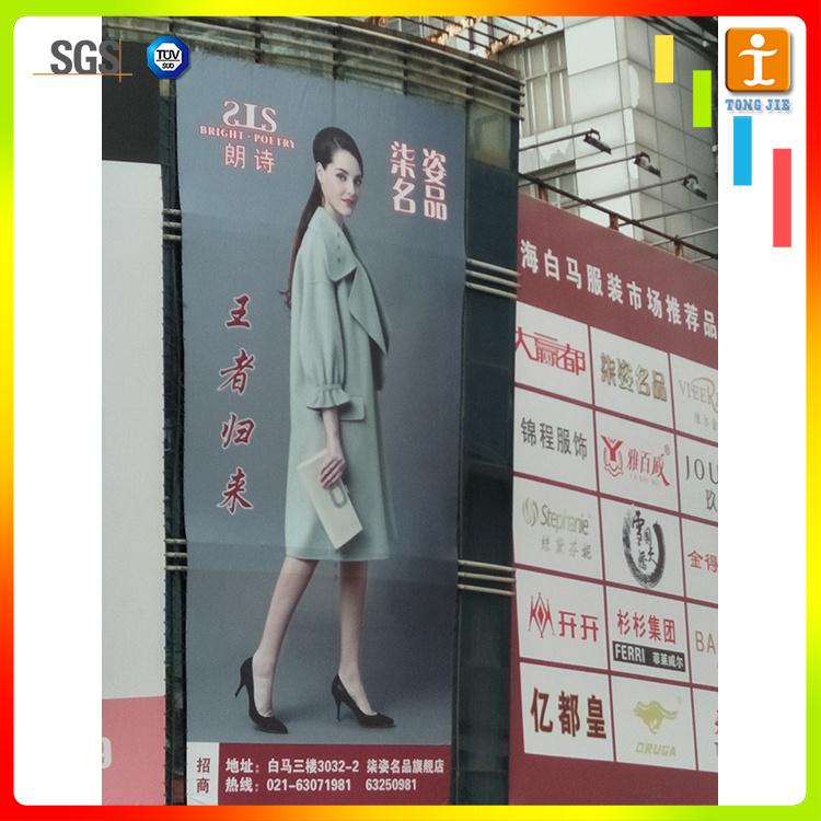 Outdoor and Indoor Advertising Star Flex Banner