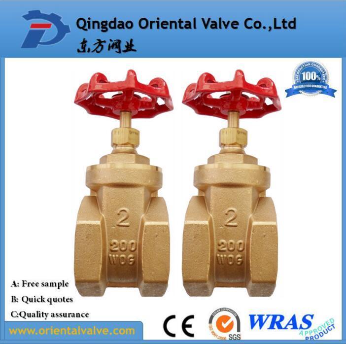 Plumbing Brass Gate Valve, (2inch, heavy type)