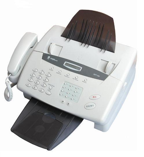 when was the fax machine made