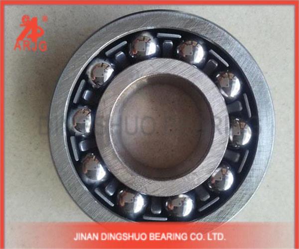 Original Imported 1316 Self-Aligning Ball Bearing (ARJG, SKF, NSK, TIMKEN, KOYO, NACHI, NTN)