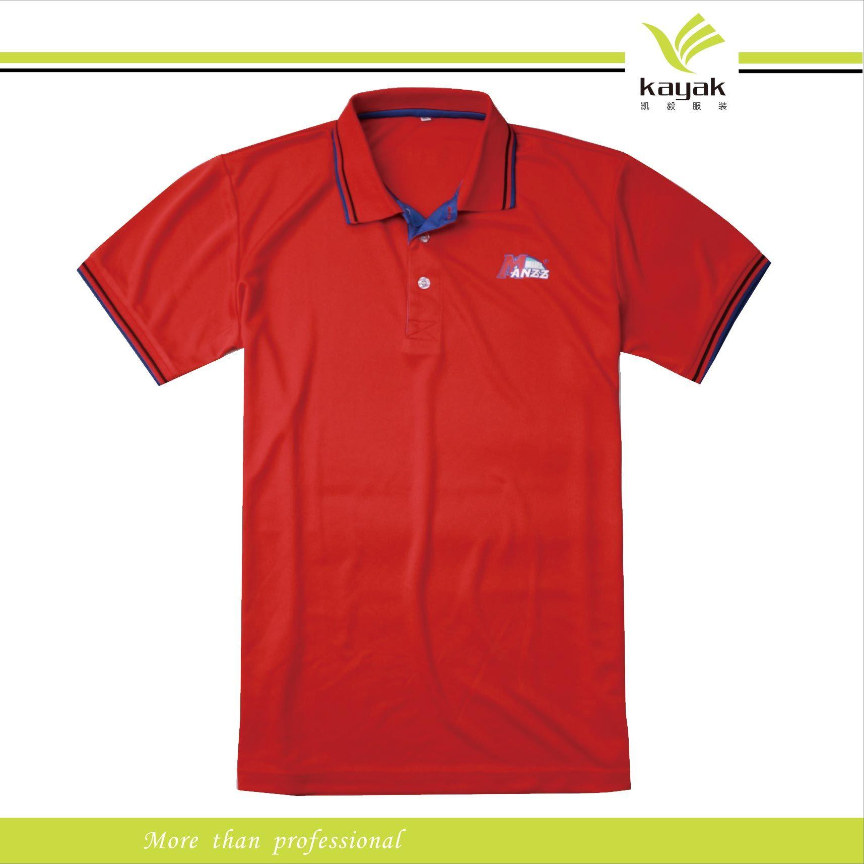 China custom cheap cotton promotion pique polo shirt p 77 for Custom printed polo shirts cheap