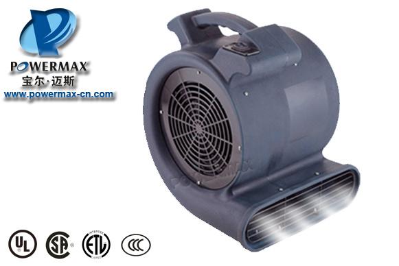 120V Fan Blower (Air blower) Pb12001