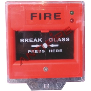 Hand Actuated Alarm Button (XHL20003)