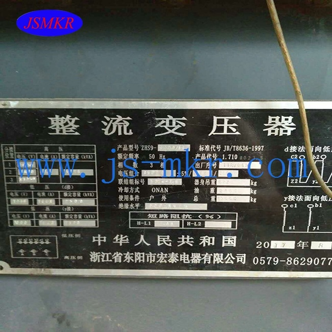 Used Coreless Medium Frequency Induciton Melting Furnace