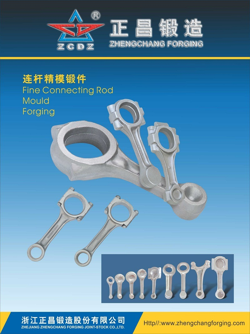 OEM Steel Forging Connecting Rod for Car Engine