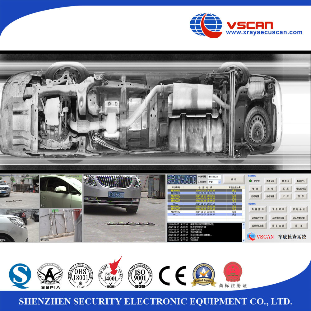 Under Vehicle Surveillance System/Under Vehicle Inspection System