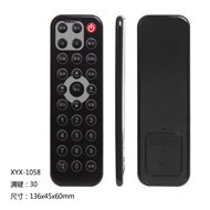 2.4G Wireless Remote Control Air Mouse for Smart TV DVB The Set Top Box and Android
